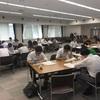 奈良県自治研修所