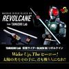 光子剣【仮面ライダーBLACK RX】TAMASHII Lab『リボルケイン』【バンダイ】より2018年10月発売予定!