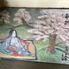2人の美女の悲哀を伝える 小野小町ゆかりの小野神社(厚木市)