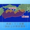 【南海トラフ地震】3m以上の津波確率が公表されました。まだ間に合います!南海トラフ地震を再確認し、いざと言う時の避難方法や備えの強化をしましょう。