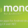 【PC】MONO for Android