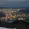 【ひとり旅】冬の夜景探訪。函館山から街の灯りを眺めてみる(函館その4)
