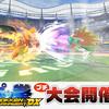 噴水広場でニンテンドースイッチ『ポッ拳 DX』のプチ大会が開催!!