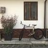 街でみかけた素敵★自転車 ④