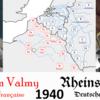 ヴァルミー作戦とドイツ本土の陥落