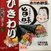 朝食を「納豆ご飯」にすることで免疫力アップを目指します。
