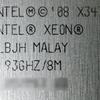 DRAM ECC error (5)