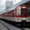 近鉄5800系 DH04 【その5】