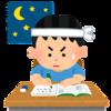 【ネイティブが使う表現】5選!!教科書では習わない日常英会話!!まとめ1(その1~その5)