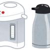 電気湯沸しポットの不良品が多発しているという件について
