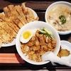 コスパ最強!?東京の本格的すぎる台湾料理のお店!