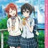 TVアニメ「ラブライブ!虹ヶ咲学園スクールアイドル同好会」Blu-ray 第1巻発売です!