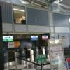 【シカゴ・オヘア空港(ORD)でANA利用者が気を付けるべき2つのこと】ターミナル1・5の違いとユナイテッド航空のPOLARIS LOUNGE