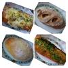【食べログ3.5以上】福岡市中央区平和一丁目でデリバリー可能な飲食店1選