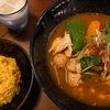 和の心を備えたスープカレー 〜スープカレーネイビーズ 超贅沢鶏三昧スープカレー〜