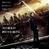 "<span itemprop=""headline"">映画「96時間/レクイエム」(2014)</span>"