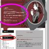 【報告】新年の挨拶と当ブログ整理の件。