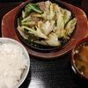 東戸塚【もつ焼き ごえん】日替りランチ定食(鶏ハツの鉄板炒め定食) ¥650