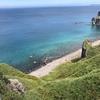 北海道遺産「積丹半島と神威岬」