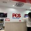 【マレーシア生活】郵便局にヒヤヒヤさせられた話。