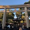 【日常】明治神宮・初詣