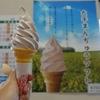 【岡山】日本三大饅頭『大手まんぢゅう』&「大手まんぢゅうソフト」