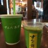 【パーキングエリア】羽生PA(下り)のずんだ茶寮Cafe
