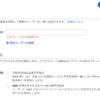AWS IAM調査メモ