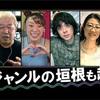 NHK『あたらしいテレビ』