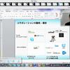 ソリトンシステムズ、動画コンテンツを簡単に制作/共有できるソフトを販売