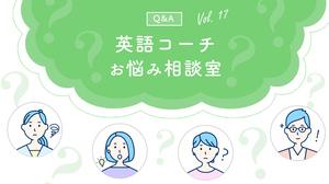 社内の公用語が英語に!早急に英会話を習得するには?