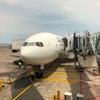 ニュージーランド出国手続き|オークランド国際空港[完全版]