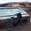 電動アシストで獲得標高:1159m。大倉ダムー定義山ー七北田ダムを抜け、泉ヶ岳で温泉つかって来ました。