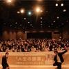 前田裕二さん×小田桐あさぎ&アサギスト主催トークライブ・みどりが印象に残った5つのこと
