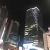 渋谷スカイスクレイパー