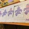 【自分で作る御朱印帳】縄文展でも手ぬぐいを買ったので、それを使って遮光器土偶の御朱印帳を作りました【ハンドメイド】