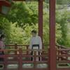 『麗<レイ>~花萌ゆる8人の皇子たち~』 第13話を見たよ②