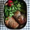 52冊目『二菜弁当』から3回めは肉巻き弁当