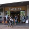 [買い物]リンピンスーパーマーケット  Rimgping Supermarket
