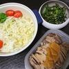 豚の角煮味のチャーシュー、春菊ゴマ和え、味噌汁