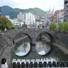 長崎へ - vol.38 - 眼鏡橋
