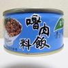 【台湾土産】台湾で買った魯肉飯と鶏肉飯の缶詰を食べてみた!