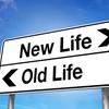 変化の激しい時代だから生きるのが楽しい!