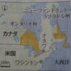 放射能核廃棄物のカナダ構想案