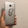 「VAIO Phone A」と一緒に購入したケースとかフィルムなど。あと「Huawei P10 lite」に替えるかも。