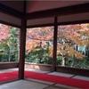 京都.大原の里