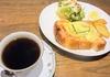優雅な朝のひととき!【珈琲処 茶蔵】でモーニング@大洲