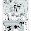 c94新刊「むっつりおっきー第二幕」サンプル6
