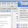 【Android基礎】BitbucketとAndroid Studioの連携設定