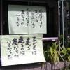 高倉幼稚園Oct'16